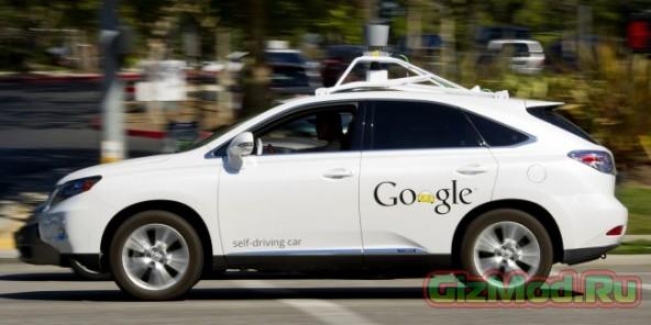 Самоуправляемые автомобили Google на дорогах Калифорнии