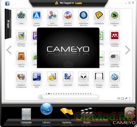 Cameyo 2.7.1249 - все для создания портативных программ