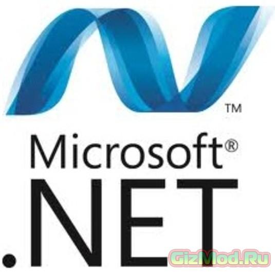.NET Framework 4.5.2 - ����������� ��������� ��� Windows