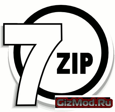 7-Zip 9.34 Alpha - крутой архиватор