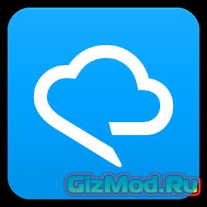 RealPlayer Cloud 17.0.14.69 - лучший интернет плеер для Windows