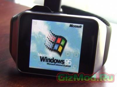 Часы Samsung Gear Live под управлением Windows 95