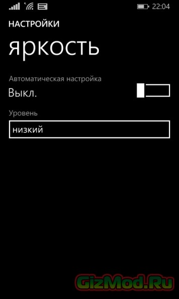 ����������� ������������ ���������� �� Windows Phone 8.1