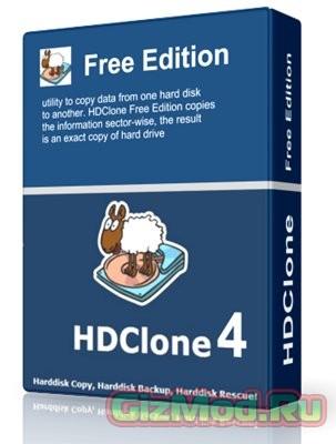 HDClone Free 5.1.4 - клонирование HDD