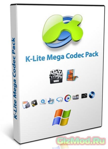 K-Lite Codec Pack 10.8.0 - лучшие кодеки