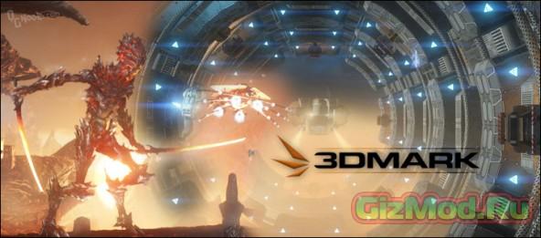 3DMark 2013 v1.3.708 - �������� ���� �����������������������