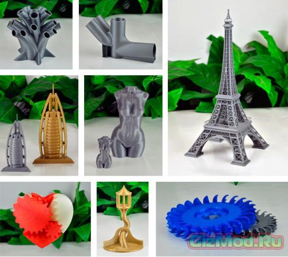 Новый 3D-принтер с высоким качеством печати