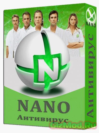 NANO Антивирус 0.28.2.62671 Beta - полностью бесплатный антивирус