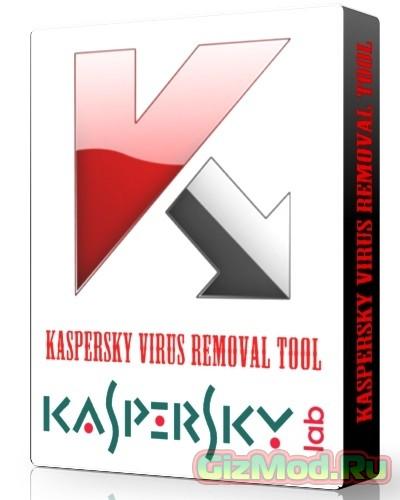 Kaspersky Virus Removal Tool 11.0.3.7 (13.10.2014) - антивирус постфактум