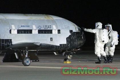 X-37B ������ ��� ���� �� ������ �����