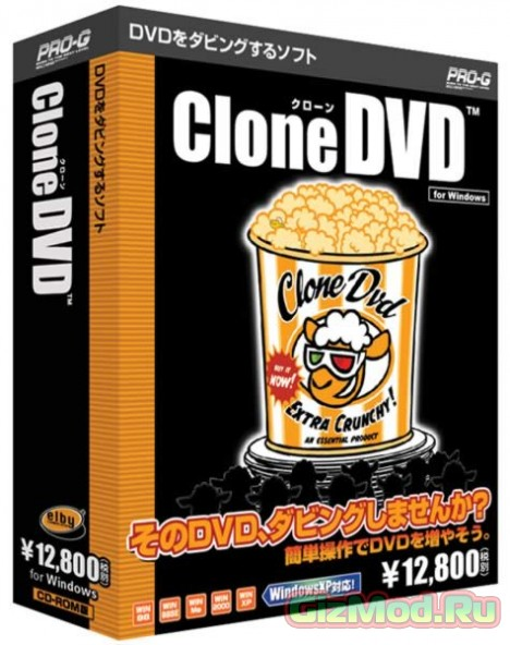 CloneDVD 7.0.0.11 - клонирует диски