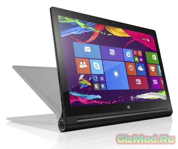 """13"""" версия трансформера Lenovo Yoga Tablet 2"""