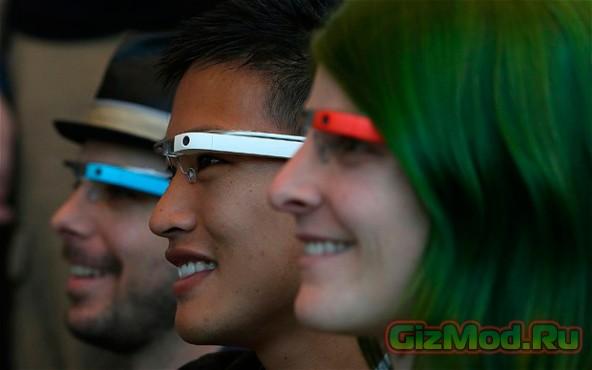 ������ � ����������� Google Glass