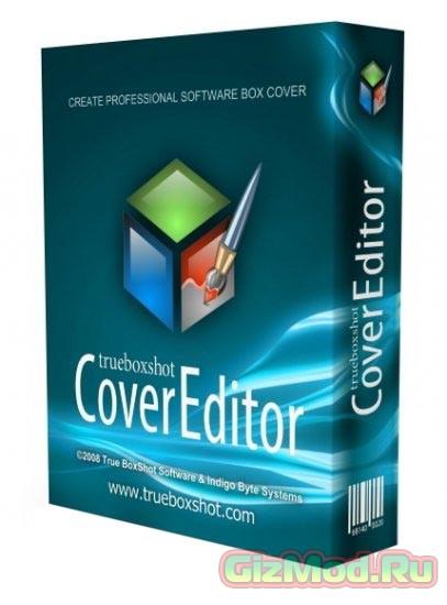 TBS Cover Editor 2.6.5327 Rus - создание коробок