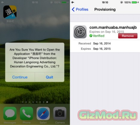 iOS �������� ������ ����������� ����