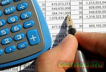 Personal Finances Free 5.8 - удобное управление бюджетом