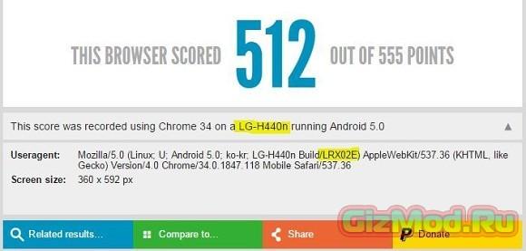 Microsoft Lumia 535 засветился в Сети до анонса