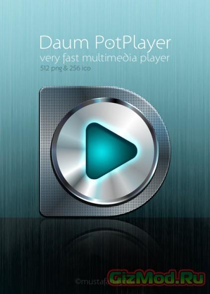 PotPlayer 1.6.50802 x86 Rus - отличный медиаплеер
