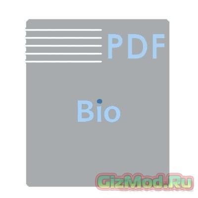 bioPDF 10.9.0.2300 - PDF принтер
