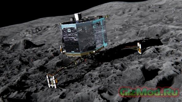 Космический репортаж с поверхности кометы