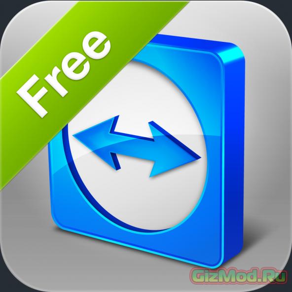 TeamViewer 10.0.35436 Beta - ������ ��������� ������ ����