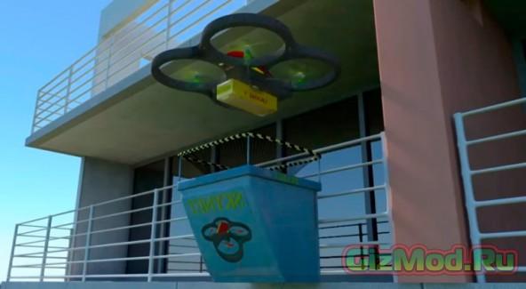 Адресная доставка грузов с помощью дронов