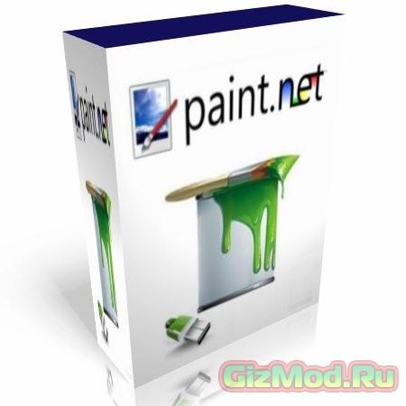 Paint.NET 4.0.4.5442 Beta - ������ ���������� ����������� ��������