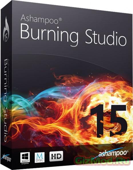 Ashampoo Burning Studio 15.0.0.36 - ����� ��� ������ ������