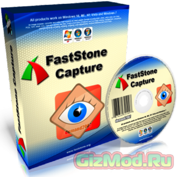 FastStone Capture 8.0 - сними скриншот удобно