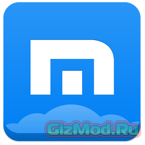 Maxthon 4.4.3.4000 - ����� ���������� �������