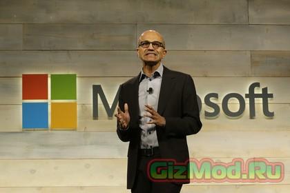 21 января мир узнает о функциональности новой Windows