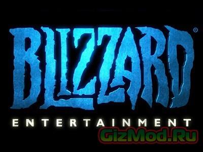 """��� � �� ���������� """"�������"""" Blizzard"""