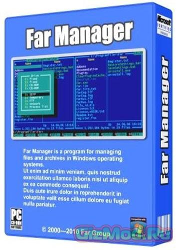 Far Manager 3.0.4218 Beta - отличный файловый менеджер