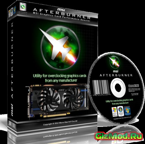 MSI Afterburner 4.1.0 - разгон видеокарты
