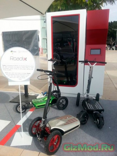 Трехколесный электрический раскладной скутер