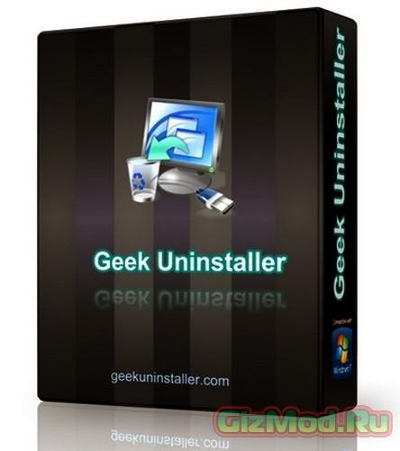 Geek Uninstaller 1.3.2.42 - полное удаление программ