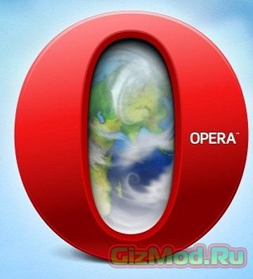 Opera 28.0.1738.0 Dev - ������ � ���� �������
