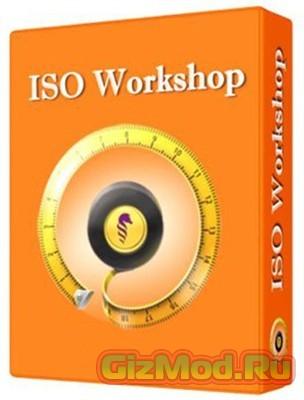 ISO Workshop 5.7 - обработка образов дисков