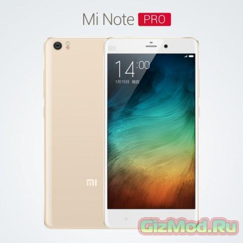 Xiaomi Mi Note Pro - ��������� ������?