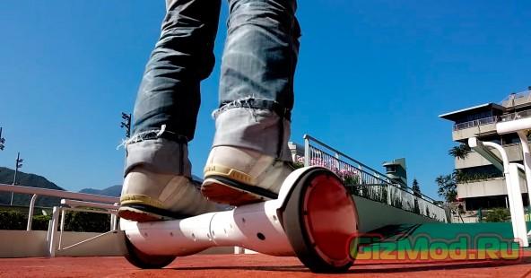 Новое средство передвижения — электроскейт