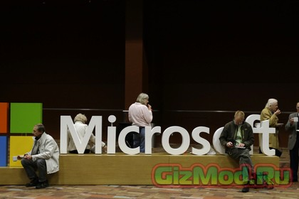 Windows 7 осталась только на гарантийном обслуживании