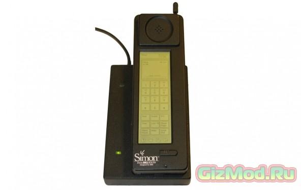 IBM Simon первый и не удачный смартфон