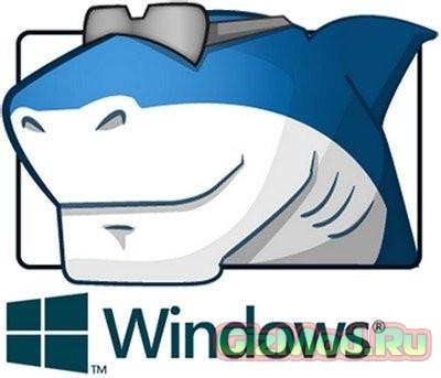 Windows 8 Codecs 2.4.3 - лучшие кодеки для Windows 8.1