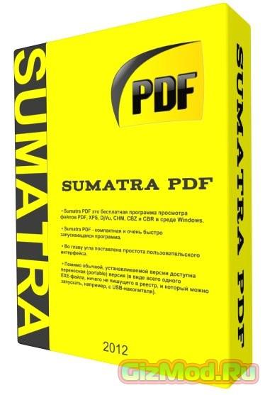 Sumatra PDF 3.1.0.10099 Beta - удобная читалка PDF