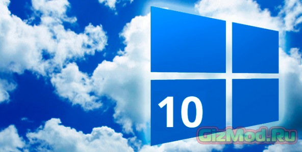 Windows 10 ������������, �� ���� �����