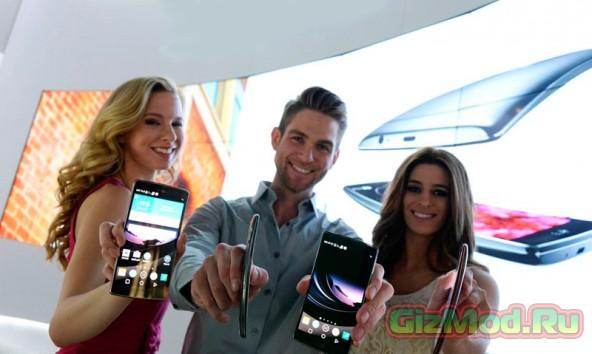 Смартфон с изогнутым дисплеем от LG