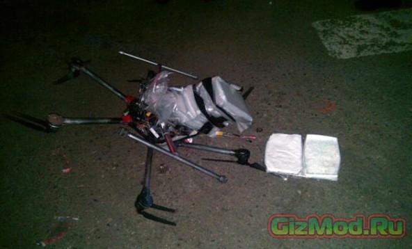 Незаконная посылка от дрона