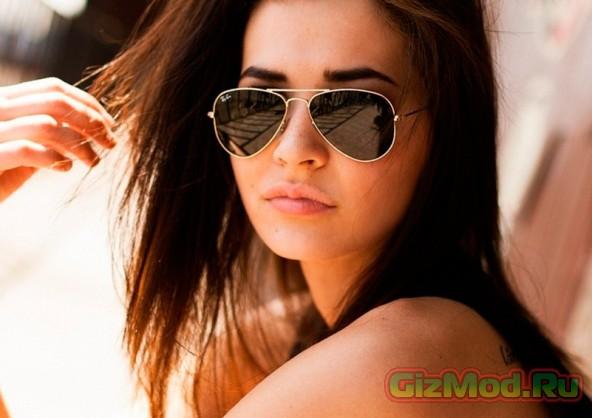 Солнечные очки из прозрачных за одно мгновение