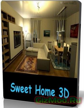 Sweet Home 3D 4.6 - моделирование дома