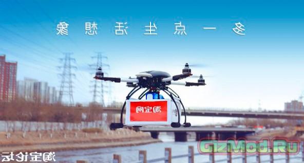 Alibaba ��������� ����� ��� �������� ������